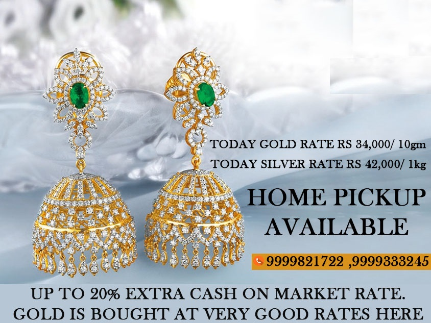 Where To Sell Gold In Gurgaon