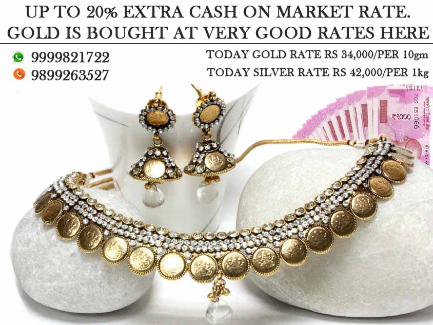 jewellery offers in bangalore