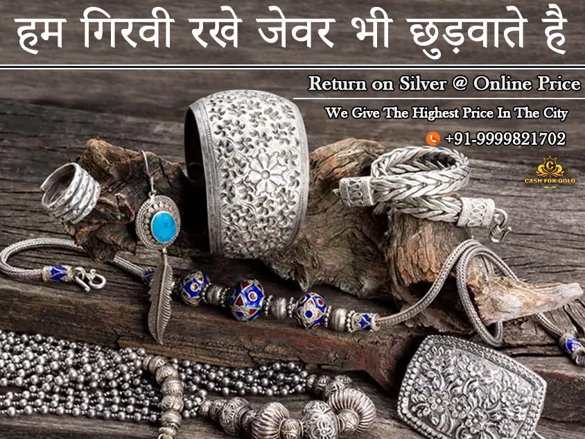 Sell Silver at Maximum Price